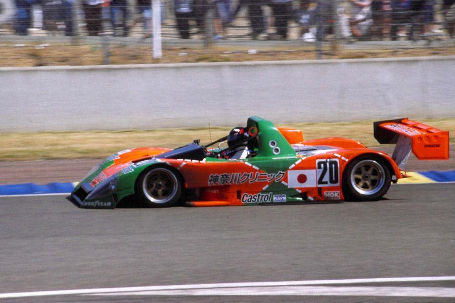 Yojiro Terada 1996