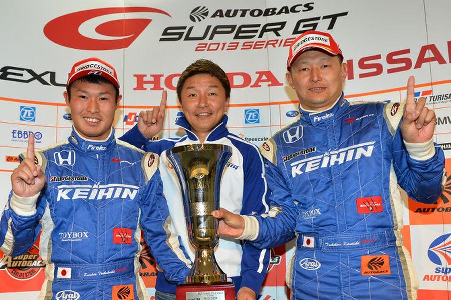 Koudai Tsukakoshi and Toshihiro Kaneishi won JAF Grand Prix non-championship event in 2013