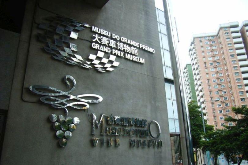Grand Prix Museum entrance, Guia Circuit, Macau,