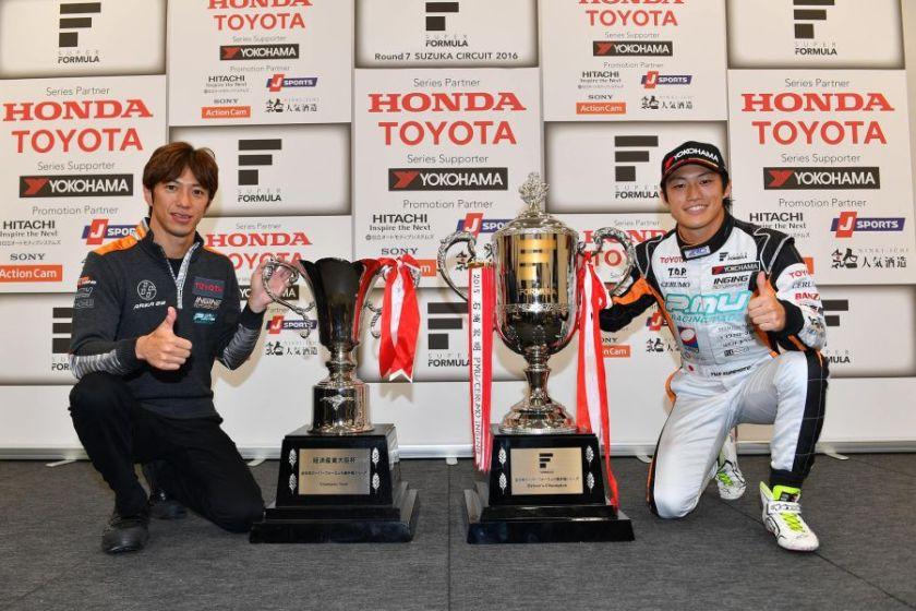 Reigning champion Yuji Kunimoto will drive the #1 Toyota