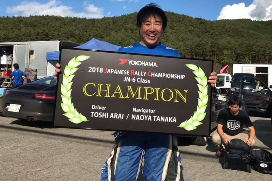 Toshi Arai - Japanese rally champion in 2015 and 2018