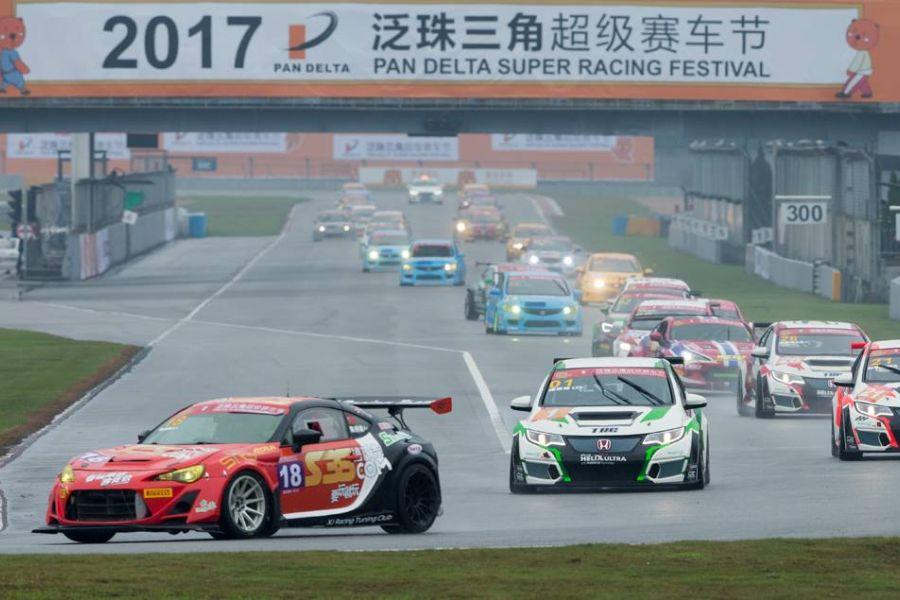 Zhuhai International Circuit, Pan Delta Super Racing Festival, 2005