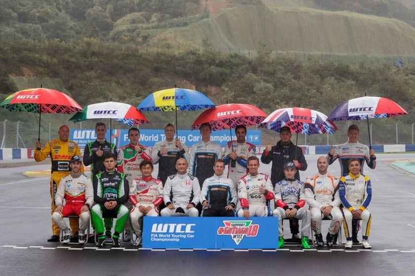 WTCC China Ningbo