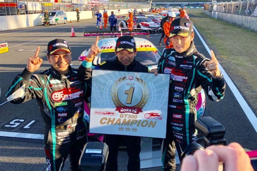 Tatsuya Kataoka and Nobuteru Taniguchi are the GT300 champions