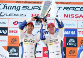 Ryo Hirakawa, Nick Cassidy, 2017 Super GT champions