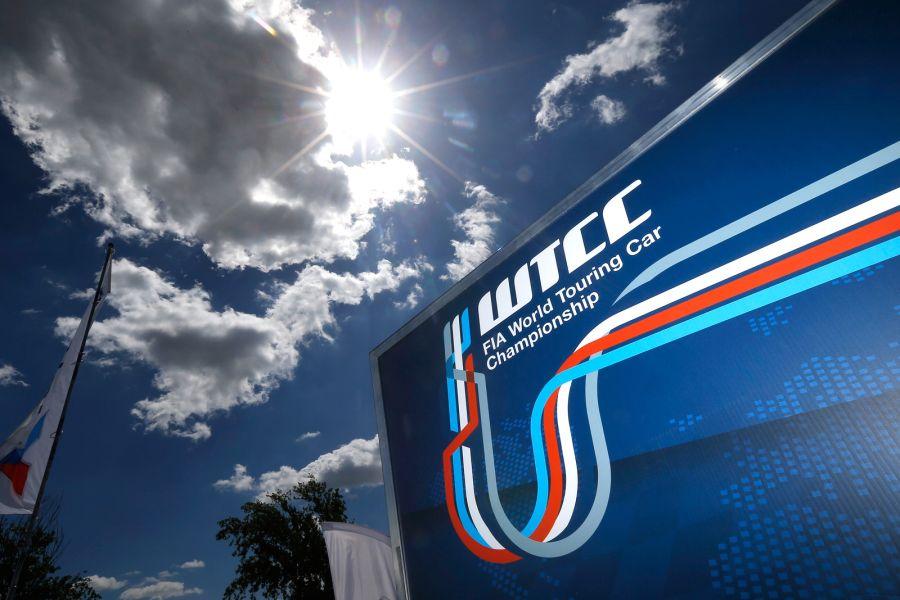 FIA World Touring Car Championship logo