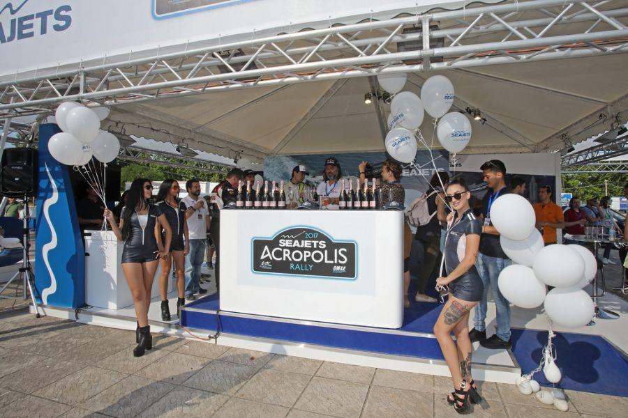 Acropolis Rally Greece, European Rally Championship