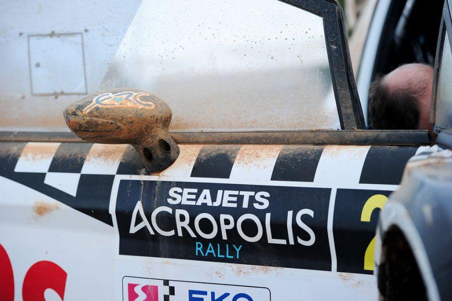 Acropolis Rally Grece, European Rally Championship
