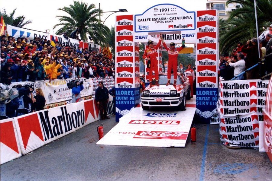 1991 Rally Catalunya