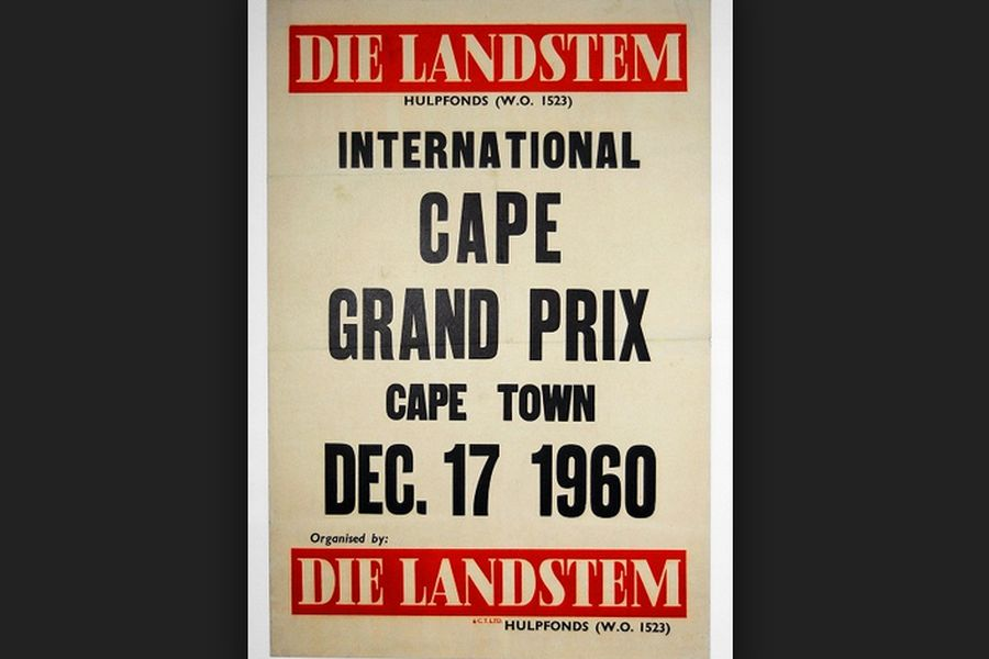 Poster for Grand Prix 1960