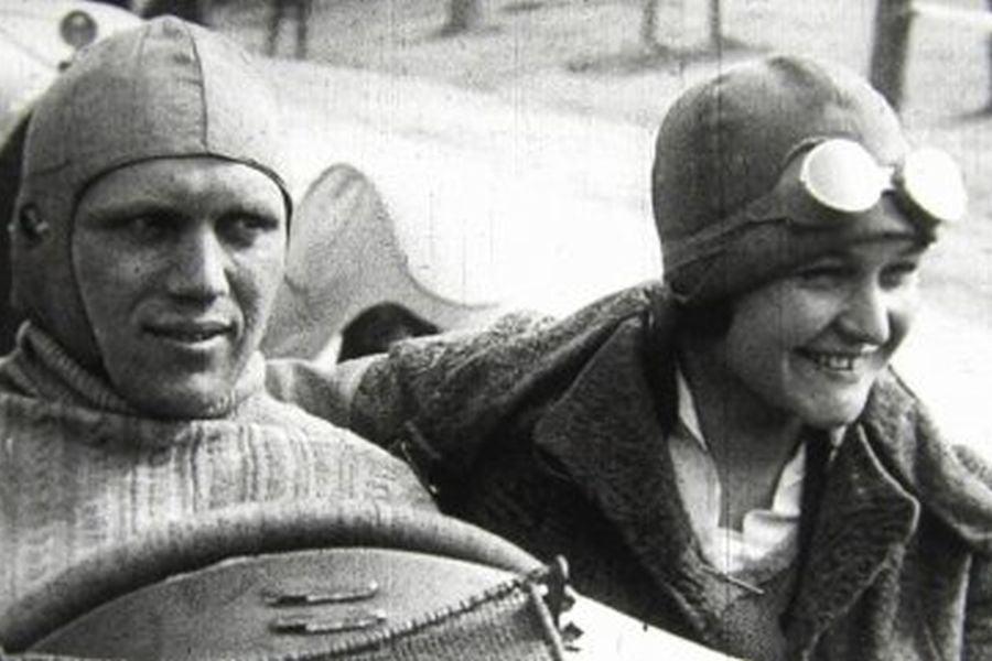 Vincenc and Eliska