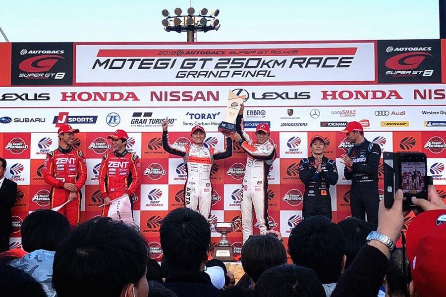 Super GT Series finale Twin Ring Motegi