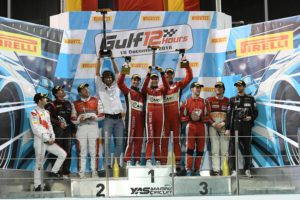 2018 Gulf 12 Hours podium