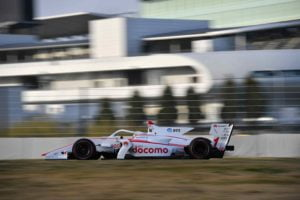 Reigning champion Naoki Yamamoto will drive the #1 Honda for Docomo Dandelion Racing