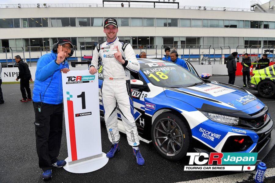 The first TCR Japan winner Matt Howson next to his KCMG Honda