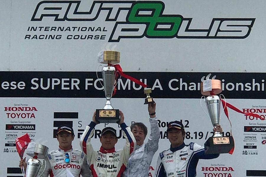 Super Formula Autopolis podium
