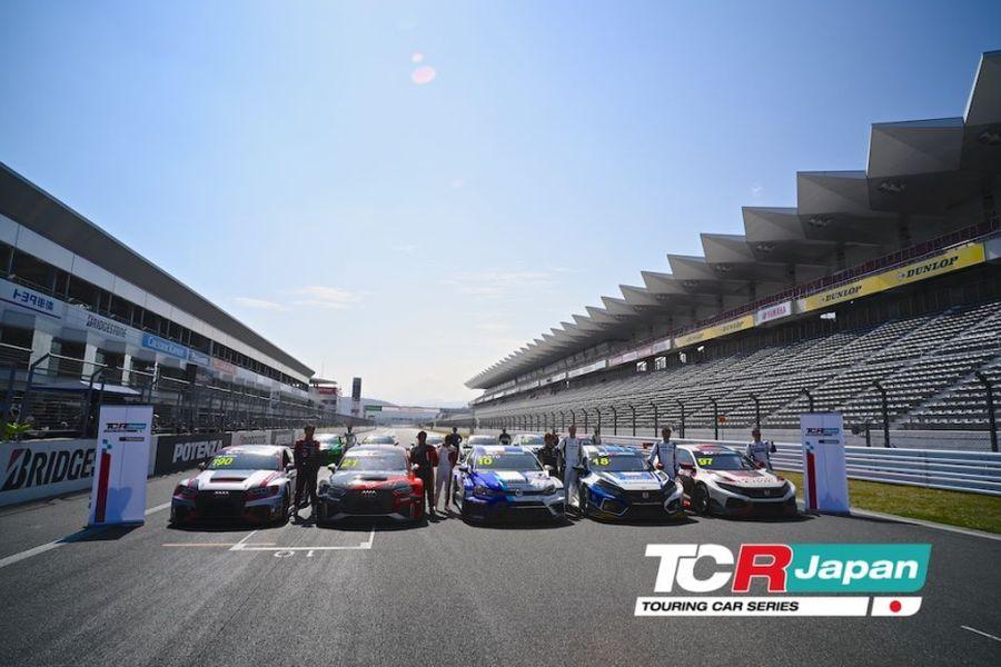 TCR Japan 2019