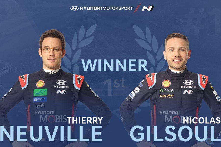 2020 Rallye Monte Carlo, Thierry Neuville, Nicolas Gilsoul winners