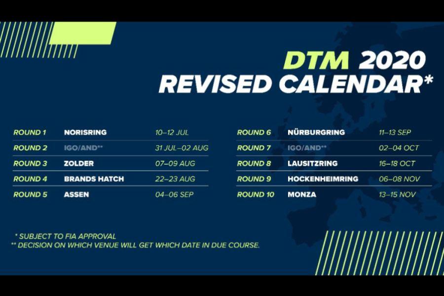 2020 dtm calendar